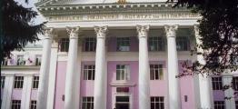 La Universidad  Perfil de la Universidad  Informacion general