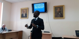 Студенческая конференция «Первый шаг в науку»