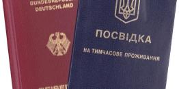 Важлива інформація міграційної служби