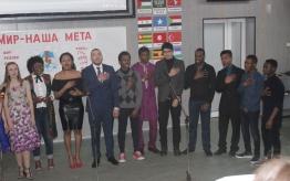 Благотворительный концерт иностранных студентов