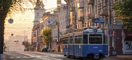 About Vinnytsya City