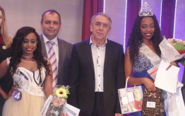 Miss Africa  – 2016