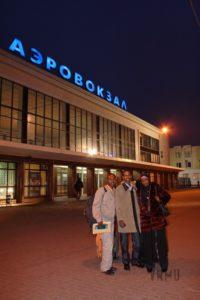 airport__1_-bg-kopiya