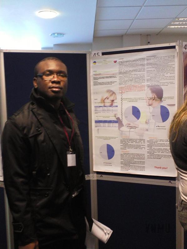 Международые научные студенческие конференции